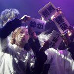 壱劇屋「新しい生活の提案」初演時の舞台写真
