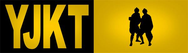 市川染五郎×市川猿之助 シネマ歌舞伎「やじきた」6月3日全国公開