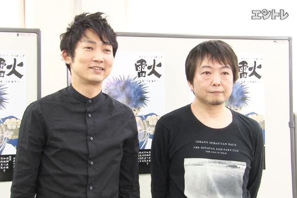骸骨ストリッパー「雷火」対談!