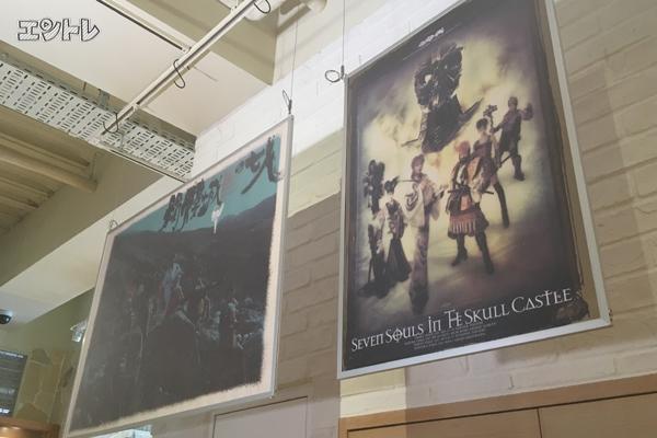 「カフェドクロ」内の過去のポスター