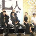 劇団☆新感線「髑髏城の七人」Season風 製作発表より