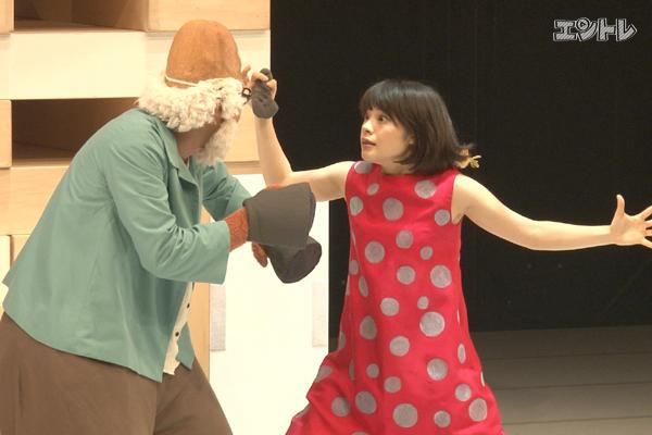 舞台「気づかいルーシー」開幕!