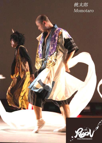 ダンスエンターテイメントREACH舞台「La Isra Bonita」