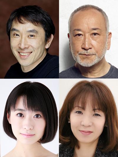 舞台「夢の裂け目」段田安則、木場勝己、唯月ふうか、保坂知寿
