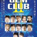 「GEM CLUB II」
