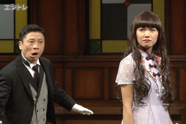 舞台「鎌塚氏、腹におさめる」