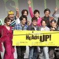 ミュージカル「HEADS UP!」製作発表より