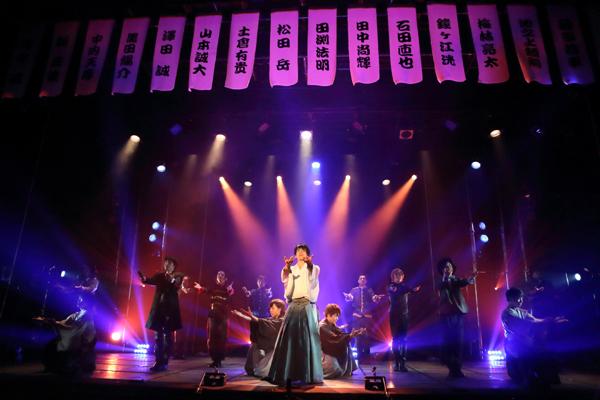 舞台「龍の羅針盤」より松田岳
