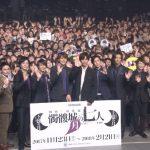 劇団☆新感線「髑髏城の七人」Season月