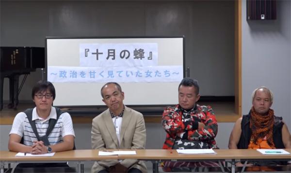 松山市民演劇NEO『刺さる言葉』