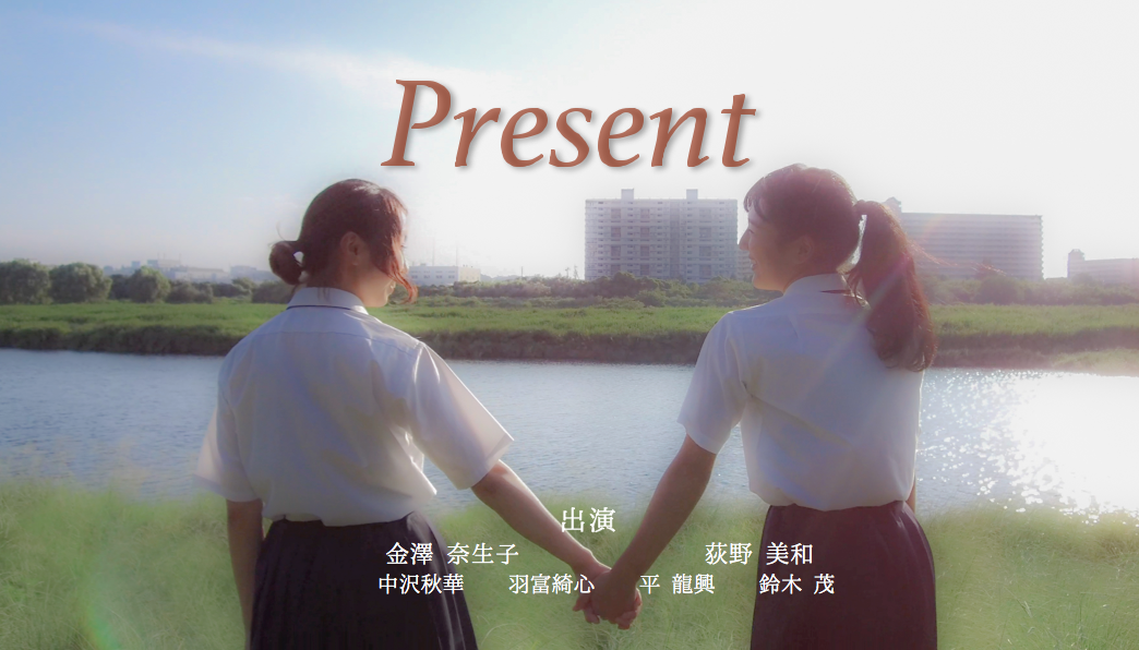 荻野美和(コマエンジェル)『Present』