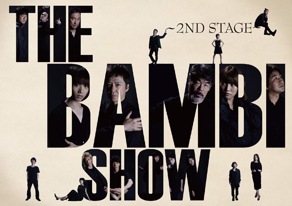 THE BAMBI SHOW~2ND STAGE~