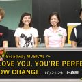 『I LOVE YOU,YOU'RE PERFECT,NOW CHANGE』