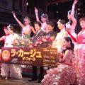 ミュージカル「ラ・カージュ・オ・フォール」製作発表 鹿賀丈史と市村正親