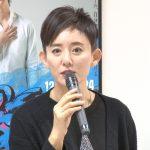 舞台「ペール・ギュント」制作発表 ユン ダギョン