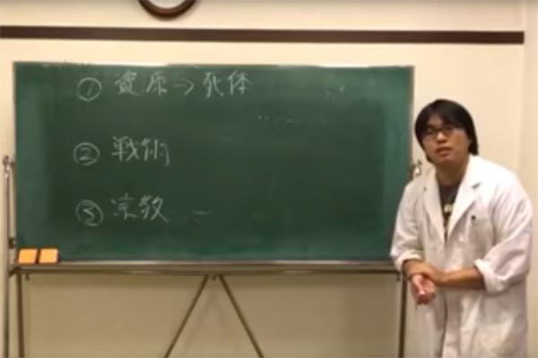ラグランジュプロジェクト『講義『ゾンビの伝来と戦国時代』』/QSC6エントリー動画