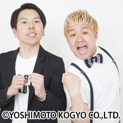サンシャイン (C)YOSHIMOTOKOGYO.,LTD.
