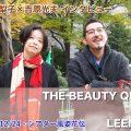 「THE BEAUTY QUEEN OF LEENANE」小川絵梨子×吉原光夫 インタビュー