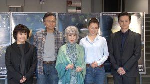 舞台「プライムたちの夜」左から演出・宮田慶子、相島一之、浅丘ルリ子、香寿たつき、佐川和正