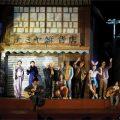 舞台「ナミヤ雑貨店の奇蹟」