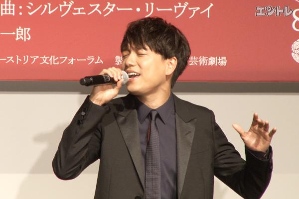 ミュージカル「モーツァルト!」製作発表 山崎育三郎