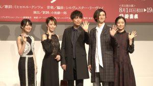 ミュージカル「モーツァルト!」製作発表 生田絵梨花、平野綾、山崎育三郎、古川雄大、木下晴香