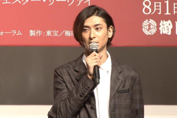 ミュージカル「モーツァルト!」製作発表 古川雄大