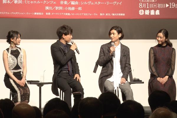 ミュージカル「モーツァルト!」製作発表 生田絵梨花、山崎育三郎、古川雄大、木下晴香