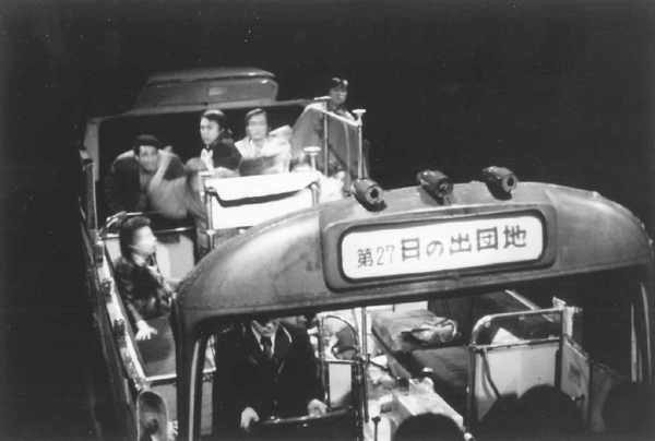 『雨のワンマンカー』舞台写真