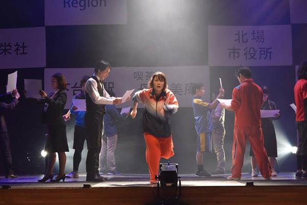 2017年 松原市文化会館にて上演。『ダイバー・シティ』舞台写真より