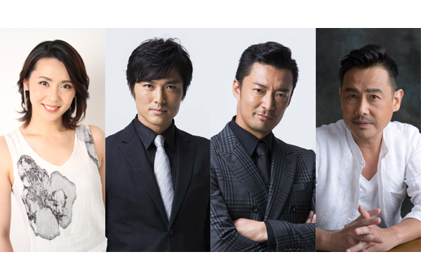 舞台「希望のホシ2018」左から緒月遠麻、池田努、金児憲史、野村宏伸