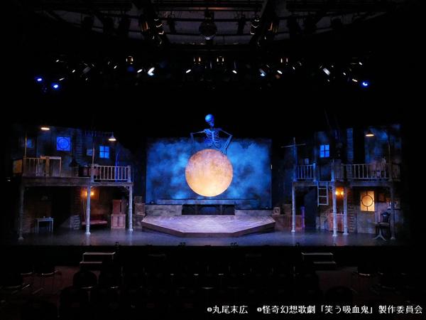 怪奇幻想歌劇「笑う吸血鬼」の舞台美術(作:竹内良亮)