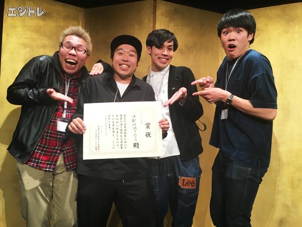エントレ賞を受賞した演劇組織KIMYO