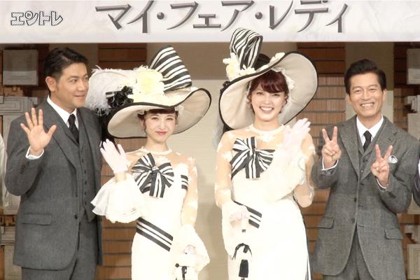 ミュージカル「マイ・フェア・レディ」寺脇康文・朝夏まなと・神田沙也加・別所哲也