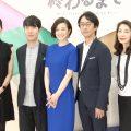舞台「大人のけんかが終わるまで」製作発表 左から板谷由夏、藤井隆、鈴木京香、北村有起哉、麻実れい