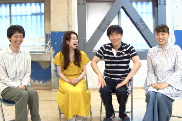 あかりけした 舞台「手をつなぐには近すぎる」左から成島秀和、小野川晶、なだぎ武、渡邊安理