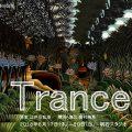 笛井事務所「trance」
