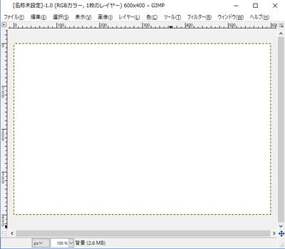 GIMPの新規作成画面