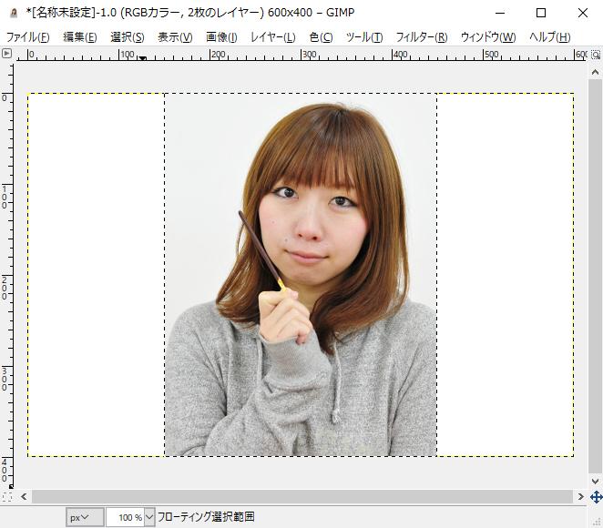 GIMPで切り抜いたアー写を貼り付け