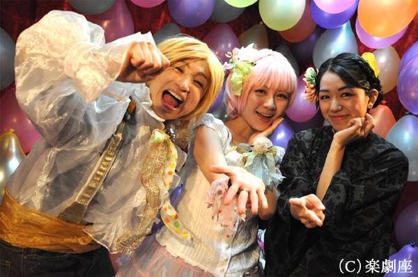 舞台「マカロンちゃんの憂鬱 ~マカロン THE MOVIE 危機一髪!新宿二丁目を封鎖せよ!!~」