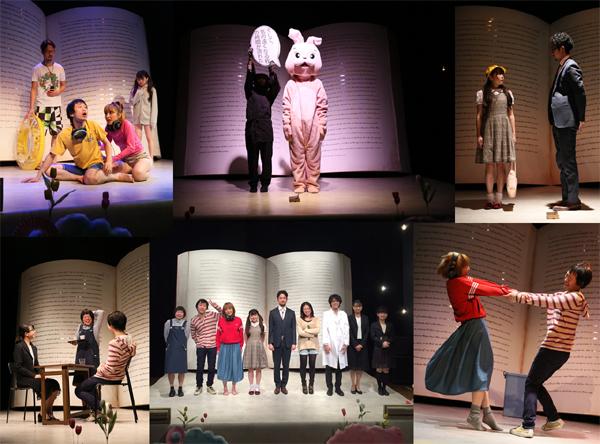 「ロリコンのすべて」2015年初演時の舞台写真