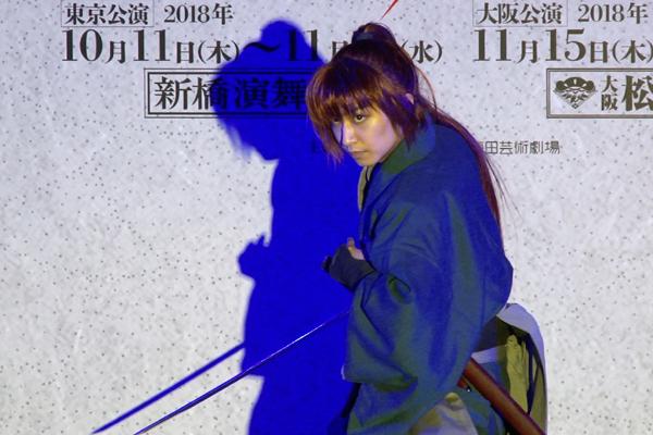 浪漫活劇「るろうに剣心」松岡広大