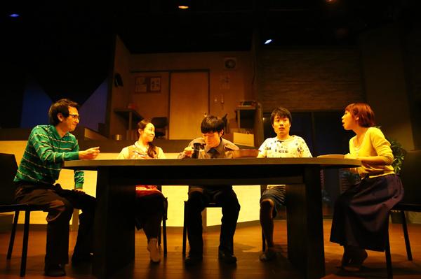 劇団フルタ丸「寂しい時だけでいいから」舞台写真