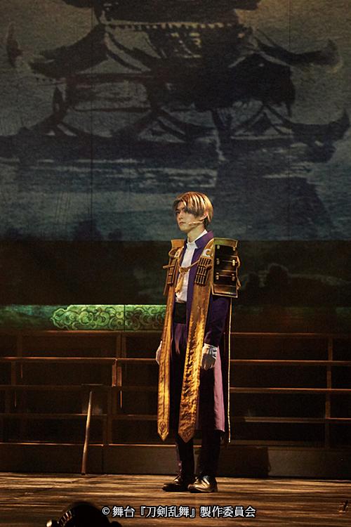 (c) 舞台『刀剣乱舞』製作委員会