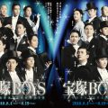 舞台「宝塚BOYS」フライヤー