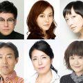 鈴木浩介、鈴木杏、緒川たまき 、みのすけ、高橋ひとみ、犬山イヌコ