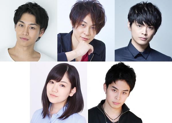 出演の左上段から 小澤亮太、藤原祐規、相馬圭祐、 左下段から 田上真里奈、林明寛