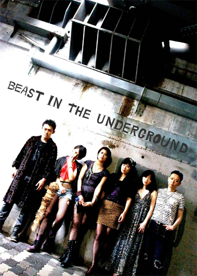 劇団竹『 BEAST IN THE UNDERGROUND 』