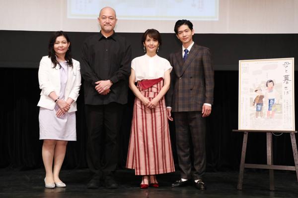 7月27日製作発表にて。左から井上麻矢、畑澤聖悟、富田靖子、松下洸平