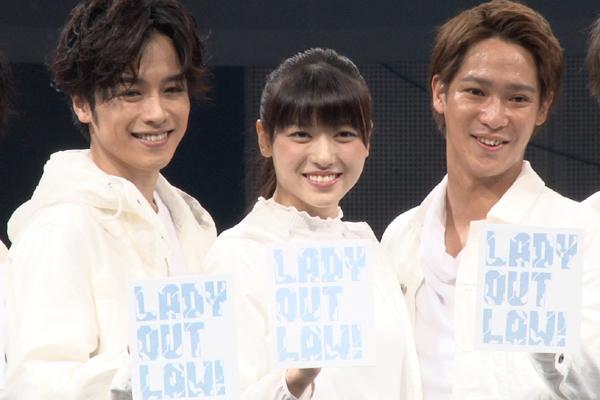 舞台「LADY OUT LAW!」矢島舞美、味方良介、鈴木勝吾